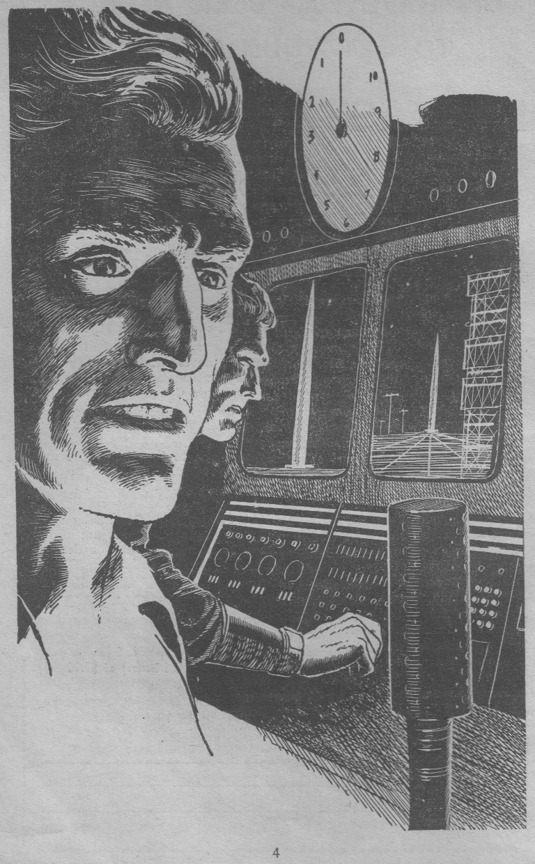 Image - The Answer by Ed Emshwiller